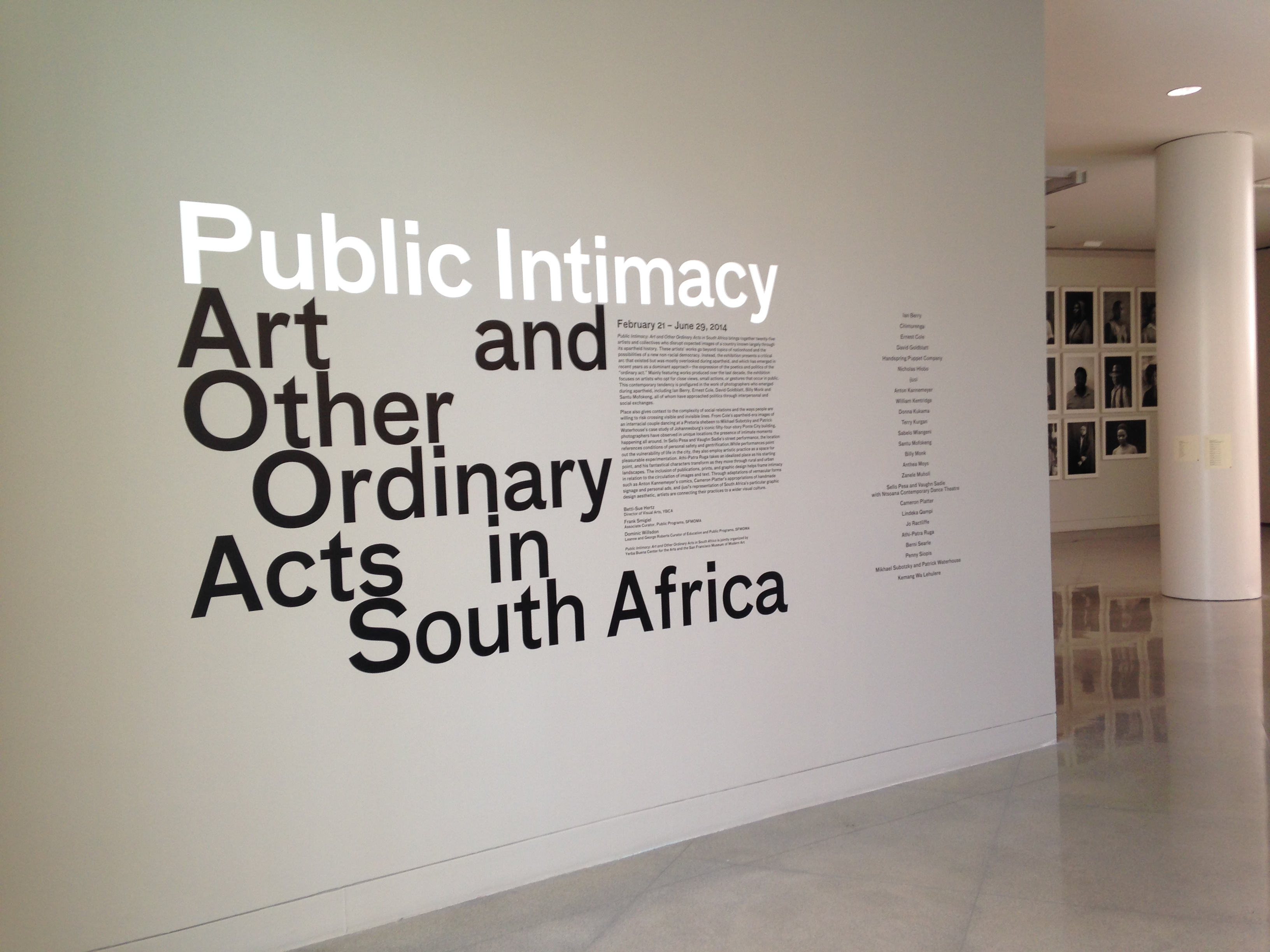 Entry wall